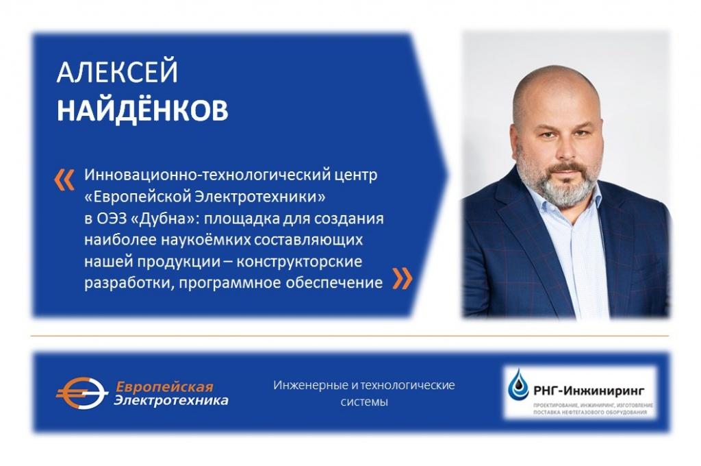 Дубна_сайт_RUS.jpg